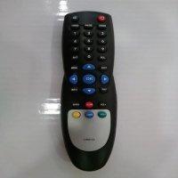 kupit-Пульт для приставок BBTV — ПУЛЬТ ДЛЯ ПРИСТАВКИ-v-baku-v-azerbaycane
