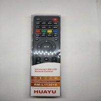 kupit-Пульт для ТВ телевизора HUAYU TV PULT — УНИВЕРСАЛЬНЫЙ, ШИРОКОГО ПРОФИЛЯ ДЛЯ ТВ-v-baku-v-azerbaycane