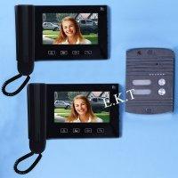 kupit-Видео домофон с двумя дисплеями RL-2A09G-v-baku-v-azerbaycane