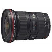 kupit-Объектив Canon EF 16-35/2,8 L III USM LENS (0573C005AA)-v-baku-v-azerbaycane