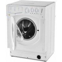 kupit-Стиральная машина Hotpoint-Ariston AWM 1081 (EU) (White)-v-baku-v-azerbaycane
