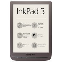 kupit-Электронная книга PocketBook InkPad 3 Dark Brown (PB740-Х-CIS)-v-baku-v-azerbaycane