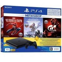 kupit-Sony PlayStation 4 1TB + 3 Games + PS Plus Black -v-baku-v-azerbaycane