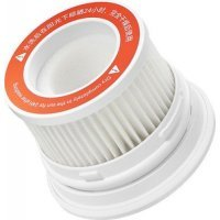 kupit-Воздушный фильтр для пылесоса Xiaomi Mi Vacuum Cleaner G10/G9  HEPA Filter Kit (BHR4773GL)-v-baku-v-azerbaycane