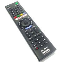 kupit-Пульт для ТВ телевизора SONY ПУЛЬТ ТВ SMART-v-baku-v-azerbaycane