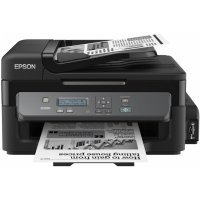 kupit-Принтер Epson M200 All-inOne A4 B&W (CНПЧ)-v-baku-v-azerbaycane