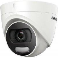 kupit-HD-камера Hikvision DS-2CE72DFT-F / 3.6 mm / 2 mp-v-baku-v-azerbaycane