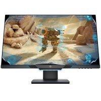 "kupit-Монитор HP 25x Display / 24.5"" (62.23 cm) (3WL50AA)-v-baku-v-azerbaycane"