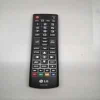 kupit-Пульт для ТВ телевизора LG TV PULT — ТЕЛЕВИЗИОННЫЙ ПУЛЬТ ОРИГИНАЛЬНОГО ПРОИЗВОДСТВА-v-baku-v-azerbaycane
