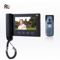 kupit-Видеодомофон 1RL RL-09F-v-baku-v-azerbaycane