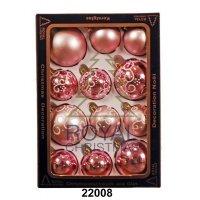 kupit-12 Новогодних шаров Royal Christmas - Светло Розовые (22008)-v-baku-v-azerbaycane