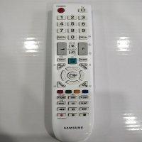 kupit-Пульт для ТВ телевизора SAMSUNG TV — ОРИГИНАЛЬНЫЙ ПУЛЬТ ДЛЯ ТЕЛЕВИЗОРА-v-baku-v-azerbaycane