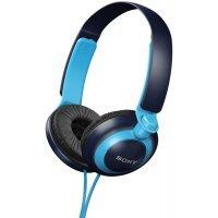 Наушники Sony Headphones MDR-XB200 (MDR-XB200)