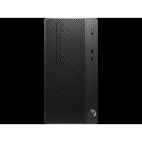 kupit-Компютерь HP 290 G2 (4YV84ES)-v-baku-v-azerbaycane