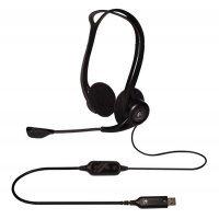 kupit-Наушники LOGITECH Corded USB Stereo Headset (981-000100)-v-baku-v-azerbaycane