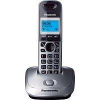 kupit-Домашний телефон Panasonic Dect KX-TG2511UAM-v-baku-v-azerbaycane