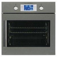 Электрический духовой шкаф Ardo HLD 108 X
