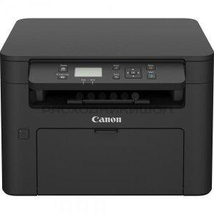 Принтер Canon i-SENSYS MF113W B/W A4 All-in-One (2219C001)