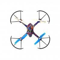 kupit-Квадрокоптер (Дрон) 18 H236-v-baku-v-azerbaycane