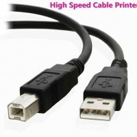 USB Cable 2,0 for Printer 1,8m