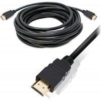kupit-Кабель Cyber HDMI Cable 5 Mtrs Long (HDMI-5)-v-baku-v-azerbaycane