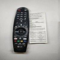 kupit-Пульт для ТВ телевизора LG — ПУЛЬТ ДЛЯ ТЕЛЕВИЗОРА — ОРИГИНАЛЬНЫЙ ПРОИЗВОДИТЕЛЬ.-v-baku-v-azerbaycane