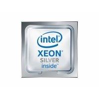 Процессор Lenovo ThinkSystem SR630 Intel Xeon (7XG7A05534)