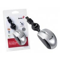 kupit-Проводная мышь Genius MICRO TRAVELER,USB, Silver (31010100102)-v-baku-v-azerbaycane