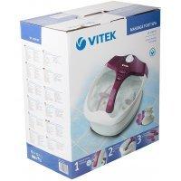 Массажная ванночка для ног Vitek VT-1799 (Violet)