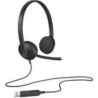 kupit-Наушники LOGITECH Corded USB Headset H340 (981-000475)-v-baku-v-azerbaycane