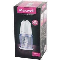 kupit-Измельчитель Maxwell MW-1403 (White)-v-baku-v-azerbaycane