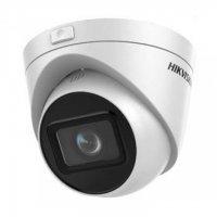 kupit-IP-камера Hikvision DS-2CD1H23G0-IZ / 2.8-12 mm / 2 mp-v-baku-v-azerbaycane
