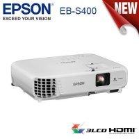 kupit-Проектор Epson EB-S400-v-baku-v-azerbaycane