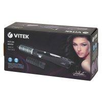 kupit-Фен-щетка Vitek VT-8235 (Violet)-v-baku-v-azerbaycane
