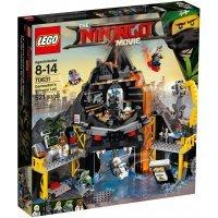kupit-КОНСТРУКТОР LEGO Ninjago Логово Гармадона в жерле вулкана (70631)-v-baku-v-azerbaycane