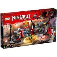 kupit-КОНСТРУКТОР LEGO Ninjago Штаб-квартира Сынов Гармадона (70640)-v-baku-v-azerbaycane