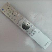 kupit-Пульт для ТВ телевизора GRUNDIG ПУЛЬТ ТВ-v-baku-v-azerbaycane