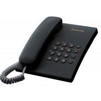 kupit-Домашний телефон Panasonic KX-TS2350UAB (Black)-v-baku-v-azerbaycane