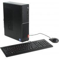 kupit-Персональный компьютер Lenovo V520S SFF (10NNS1EQ00)-v-baku-v-azerbaycane