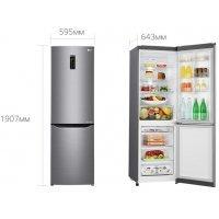 kupit-Холодильник LG GA-B429SMCZ -v-baku-v-azerbaycane