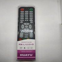 kupit-Пульт для ТВ телевизора HUAYU TV PULT- УНИВЕРСАЛЬНЫЙ ПУЛЬТ ДЛЯ ТЕЛЕВИЗОРА-v-baku-v-azerbaycane