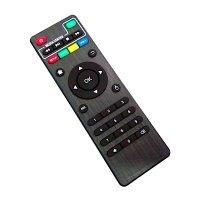 kupit-Пульт для приставок SMART TV ПУЛЬТ TV BOX-v-baku-v-azerbaycane
