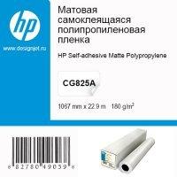 Бумага HP Everyday Adhesive Matte Polypropylene-1067 mm x 22.9 m (42 in x 75 ft) (CG825A)