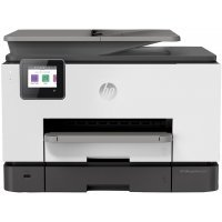 kupit-Принтер HP OfficeJet Pro 9020 All-in-One Printer - A4 (1MR78B)-v-baku-v-azerbaycane