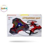 kupit-Квадрокоптер (Дрон) Universe - Sun-v-baku-v-azerbaycane