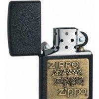 kupit-Зажигалка Zippo Classical Curve-v-baku-v-azerbaycane