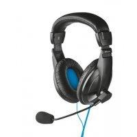 kupit-Гарнитура с микрофоном Trust Quasar USB Headset (16976)-v-baku-v-azerbaycane