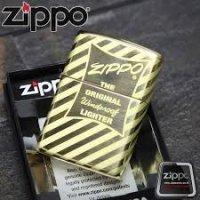 kupit-Зажигалка Zippo Vintage Box Top 360 Laser-v-baku-v-azerbaycane
