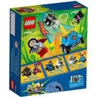 КОНСТРУКТОР LEGO Super Heroes Mighty Micros: Супергёрл против Брейниака (76094)