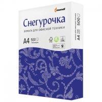kupit-Бумага Снегурочка А4 (500 листов)-v-baku-v-azerbaycane